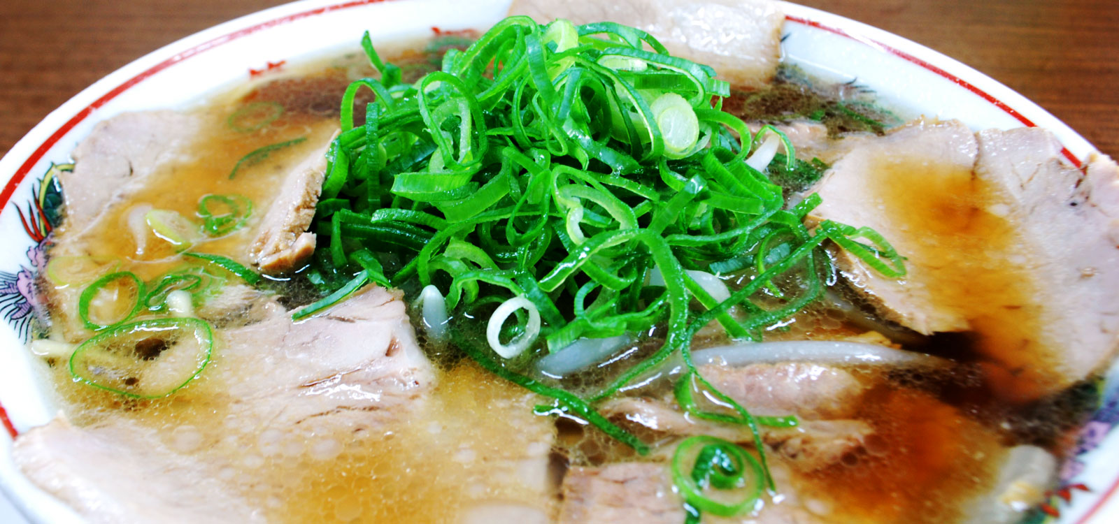 Established in 1947 ORIGINAL TONKOTSU SHOUYU SOUP